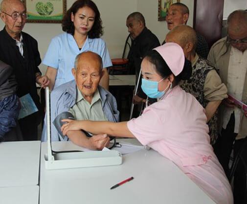 养老院医疗